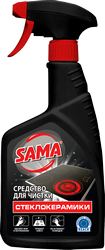 SAMA® Glass Ceramics cleaner