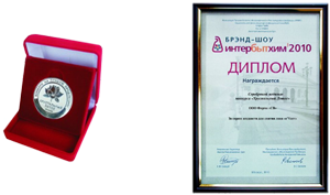 "Silver medal and certificate of Crystal Lotus Awards for a line of nail polish remover of TM ""e'Va"", which became one of the ""100 best products of the year of the Russian Federation""."