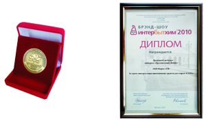 "Bronze medal and certificate of Crystal Lotus Awards for a line of universal synthetic laundry detergent of TM ""SAMA"", which became one of the ""100 best products of the year of the Russian Federation""."